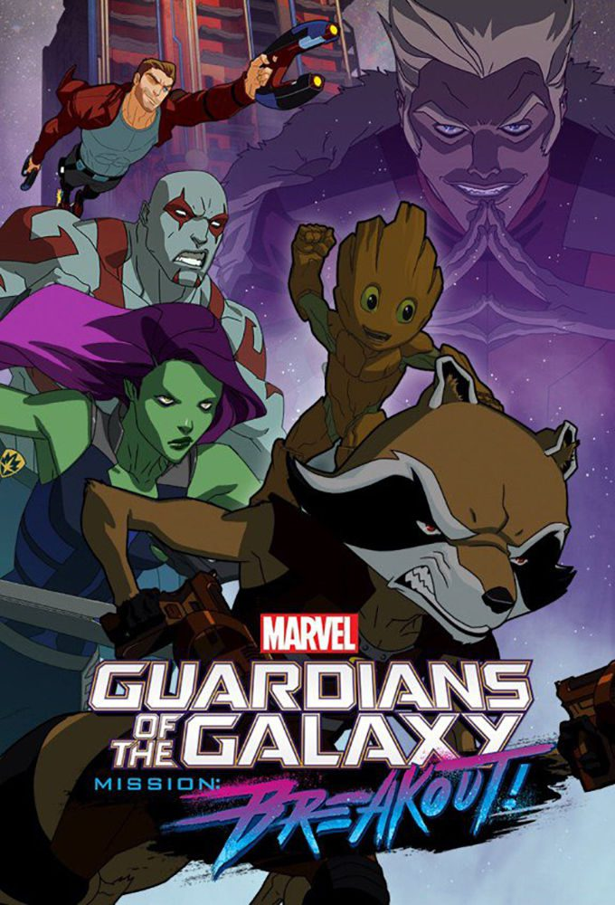 Marvel's Guardians of the Galaxy teaser image